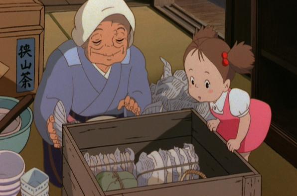 My Neighbor Totoro 1988 - Dir. Hayao Miyazaki